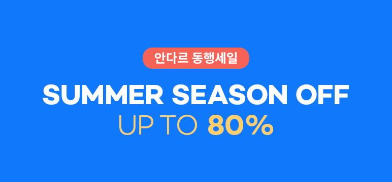 SUMMER SEASON OFF UP TO 80%