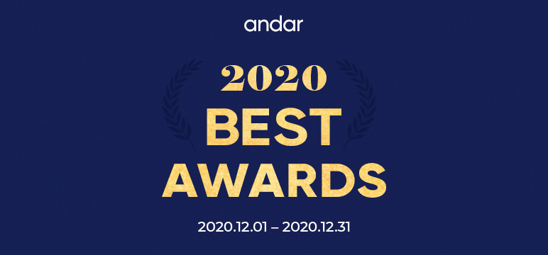 2020 BEST AWARDS