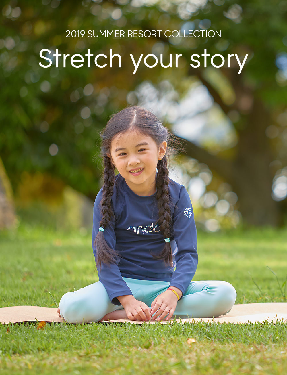 stretch your story